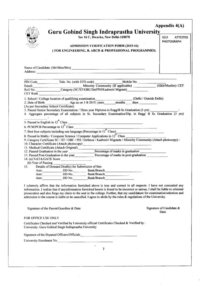 provisional certificate application form mg university